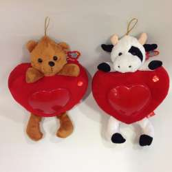 Animales con Corazón Cantante